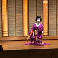 京都 たけでん奥様旅行_181115_0015